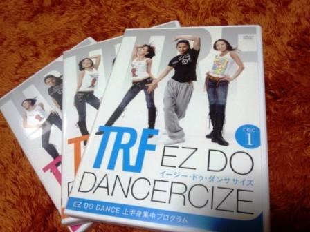 TRFdance.jpg