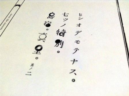 shoudoshima12.jpg