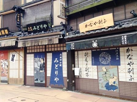 tokyo46.jpg