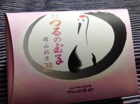 hatsuharusai01.jpg