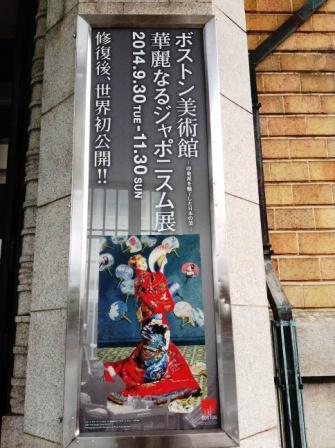 japonism01.jpg