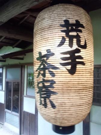 omiyamairi10.jpg